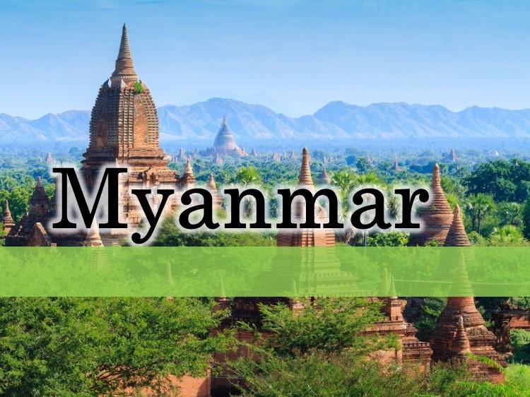 ミャンマー進出ブログ