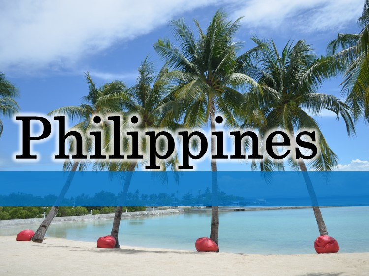 フィリピン進出ブログ