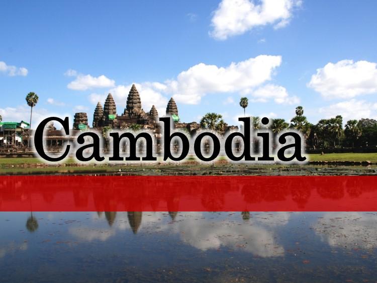 カンボジア進出ブログ